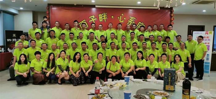fun88娱乐网-fun乐天堂备用网址-fun88官网备用受邀参加第三届杭州庐陵同乡会